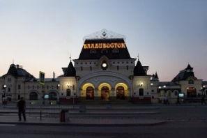 Городской вокзал, Владивосток